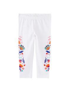 Weiße Boxershorts JYAMARLEG / 20SI01P1CAL000