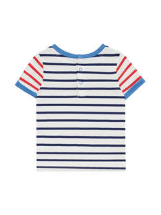 Naturweißes kurzärmeliges T-Shirt JUCEATI2 / 20SG10N1TMC001